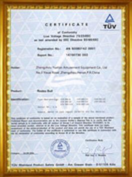 Zhengzhou Yueton Amusement Equipment Co.,Ltd
